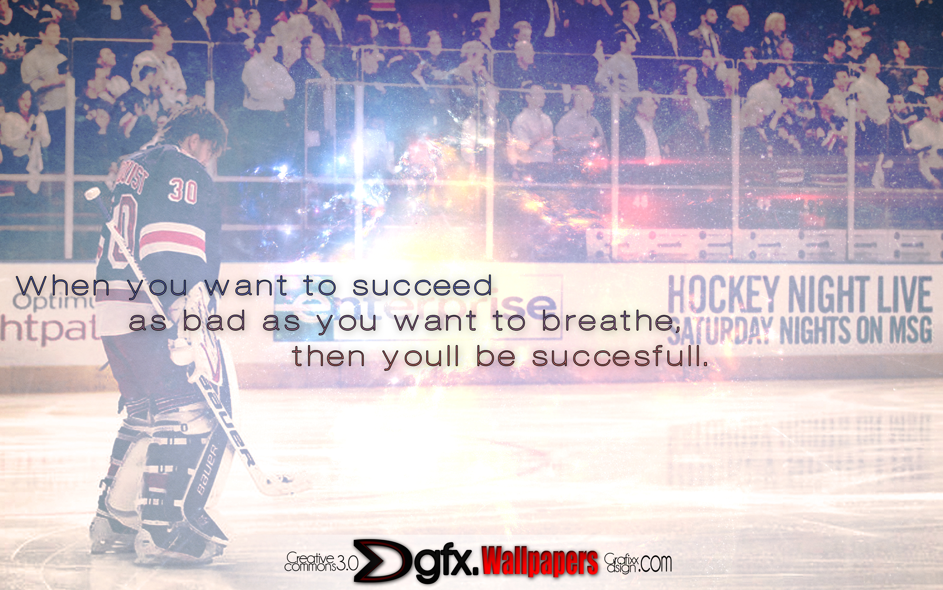 Hockey motivational wallpaper